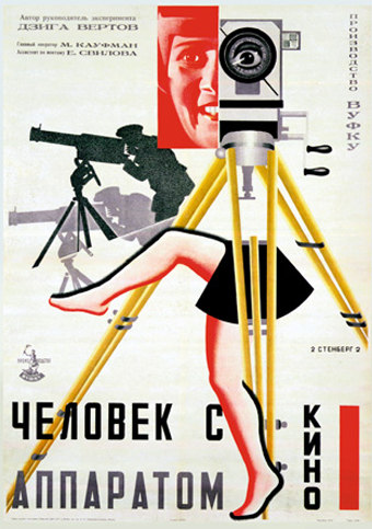 man_with_a_movie_camera_poster_2.jpg